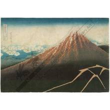 Katsushika Hokusai: Thunderstorm below the summit - Austrian Museum of Applied Arts