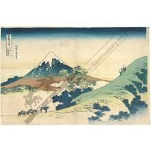葛飾北斎: Inume pass in the province of Kai - Austrian Museum of Applied Arts