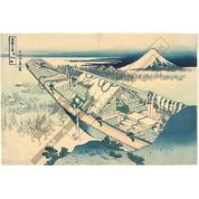 Katsushika Hokusai: Ushibori in the province of Hitachi - Austrian Museum of Applied Arts