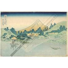 Katsushika Hokusai: Reflection in the Misaka-Lake in the province of Kai - Austrian Museum of Applied Arts