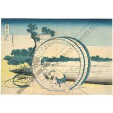 Katsushika Hokusai: Fujimigahara in the province of Owari - Austrian Museum of Applied Arts