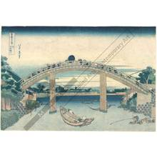 Katsushika Hokusai: Under Mannen bridge at Fukagawa - Austrian Museum of Applied Arts