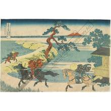 Katsushika Hokusai: Village Sekiya beside the Sumida river - Austrian Museum of Applied Arts