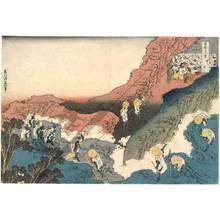 Katsushika Hokusai: Climbing the mountain - Austrian Museum of Applied Arts