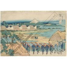 葛飾北斎: Mount Fuji seen from the pleasure quarter Senju - Austrian Museum of Applied Arts