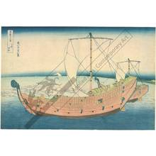 Katsushika Hokusai: Sea at Kazusa - Austrian Museum of Applied Arts