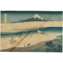 Katsushika Hokusai: Tama river in the province of Musashi - Austrian Museum of Applied Arts