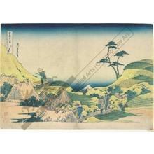 Katsushika Hokusai: Lower Meguro - Austrian Museum of Applied Arts