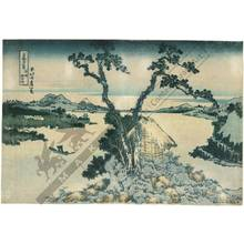 葛飾北斎: Lake Suwa in the province of Shinano - Austrian Museum of Applied Arts
