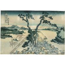 葛飾北斎: Lake Suwa in the province of Shinano - Austrian Museum of Applied Arts