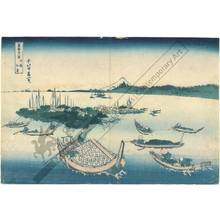 Katsushika Hokusai: Tsukuda Island in the province of Musashi - Austrian Museum of Applied Arts