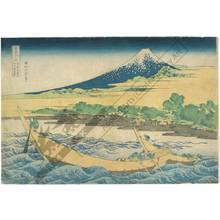 Katsushika Hokusai: Tago coast near Eijiri on the Tokaido - Austrian Museum of Applied Arts