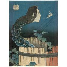 Katsushika Hokusai: Plate-mansion ghost - Austrian Museum of Applied Arts