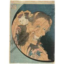 Katsushika Hokusai: Laughing Hannya - Austrian Museum of Applied Arts