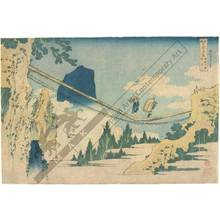 Katsushika Hokusai: Suspension bridge between Hida and Etchu - Austrian Museum of Applied Arts