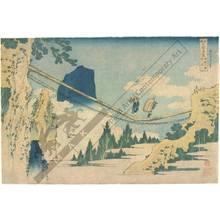 葛飾北斎: Suspension bridge between Hida and Etchu - Austrian Museum of Applied Arts