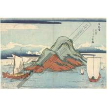 昇亭北壽: View of Awajishima - Austrian Museum of Applied Arts