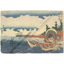 昇亭北壽: Fishing-boats hooking Bonito in the Choshi bay in the province of Shimosa - Austrian Museum of Applied Arts