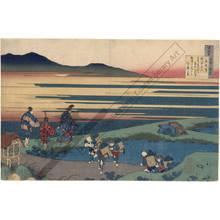 Katsushika Hokusai: Poem by Sangi Hitoshi - Austrian Museum of Applied Arts