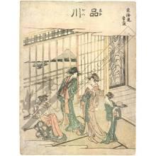 葛飾北斎: Shinagawa (Station 1, Print 2) - Austrian Museum of Applied Arts