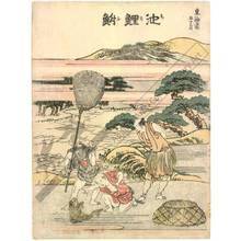 Katsushika Hokusai: Chiryu (Station 39, Print 40) - Austrian Museum of Applied Arts