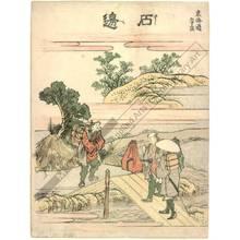 葛飾北斎: Ishibe (Station 51, Print 52) - Austrian Museum of Applied Arts