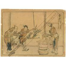 葛飾北斎: Yoshiwara (Station 14, Print 15) - Austrian Museum of Applied Arts