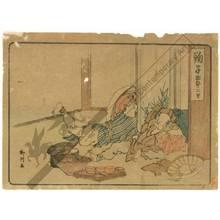 柳川重信: Mariko (Station 20, Print 21) - Austrian Museum of Applied Arts