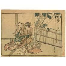 Yanagawa Shigenobu: Narumi (Station 40, Print 41) - Austrian Museum of Applied Arts