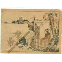 葛飾北斎: Kameyama (Station 46, Print 47) - Austrian Museum of Applied Arts