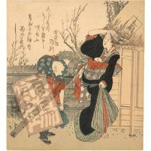 Katsushika Hokusai: Geisha and boy with kite (title not original) - Austrian Museum of Applied Arts