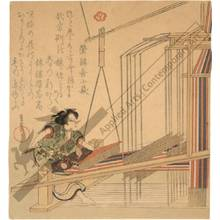 Yanagawa Shigenobu: Weaver (title not original) - Austrian Museum of Applied Arts