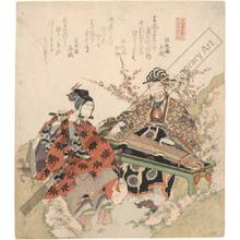 Katsushika Hokusai: Chinese-Japanese siblings - Austrian Museum of Applied Arts