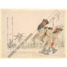 葛飾北斎: Sanbaso (title not original) - Austrian Museum of Applied Arts