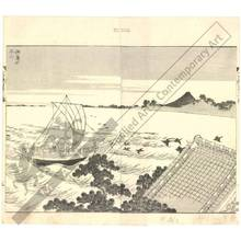 Katsushika Hokusai: Mount Fuji seen from Suzaki - Austrian Museum of Applied Arts