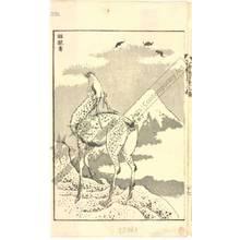 Katsushika Hokusai: Lucky god Fukurokuju - Austrian Museum of Applied Arts