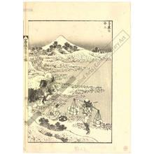 Katsushika Hokusai: Mount Fuji seen from Senzoku - Austrian Museum of Applied Arts
