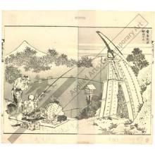 Katsushika Hokusai: Nobleman's house – Fuji near Sunamura - Austrian Museum of Applied Arts