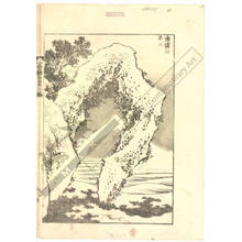 Katsushika Hokusai: Mount Fuji seen from the shore - Austrian Museum of Applied Arts