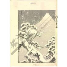 """葛飾北斎: Mount Fuji of the """"three white"""" - Austrian Museum of Applied Arts"""
