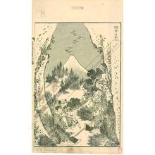 Katsushika Hokusai: Mount Fuji seen out of a cavern - Austrian Museum of Applied Arts