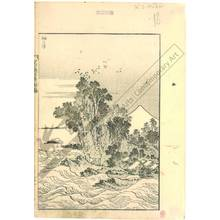 Katsushika Hokusai: Sodegaura - Austrian Museum of Applied Arts