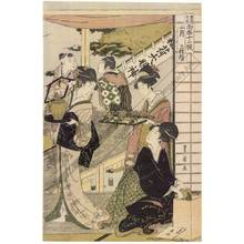 Utagawa Toyohiro: Second month, Set of three prints - Austrian Museum of Applied Arts