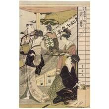 Utagawa Toyohiro: Second month, Set of three prints - Austrian Museum of Applied Arts