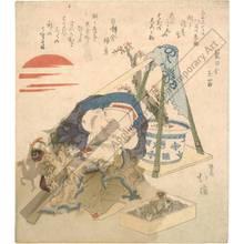 Totoya Hokkei: Lucky god Daikoku (title not original) - Austrian Museum of Applied Arts