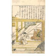 西川祐信: Dainagon Hoin inquireing his servant Ototsuru (title not original) - Austrian Museum of Applied Arts