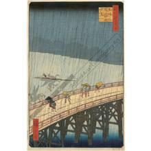 歌川広重: Rain shower above the Great bridge at Atake - Austrian Museum of Applied Arts