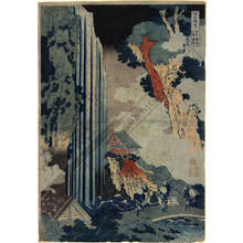 葛飾北斎: Waterfall at Ono on the Kiso road - Austrian Museum of Applied Arts