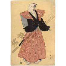 勝川春英: Sawamura Sojuro as Oboshi Yuranosuke (title not original) - Austrian Museum of Applied Arts