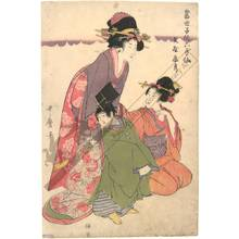 Kitagawa Utamaro: Bun'ya no Yasuhide - Austrian Museum of Applied Arts
